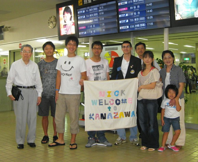 Nick Augello poses for a picture with his Japanese host family after arriving in Kanazawa, Japan. Augello is a member of the Rotary Youth Exchange Program.