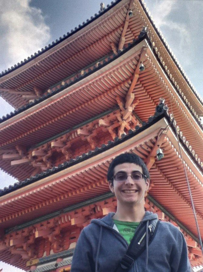 Nick Augello, 17, is a recent Baker High School graduate who left for Japan Aug. 20 to spend the school year in the Rotary Youth Exchange Program. He is residing in Kanazawa, which is on the west coast of Japan, and began attending high school there in August.